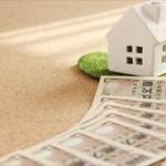 いつ家を買えばお得?住宅ローン減税・すまい給付金・金利について