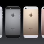 iPhoneSE、iPadPro9.7インチが発表!気になるスペック、防水機能などは?