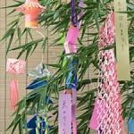 七夕祭り!平塚、仙台、安城のほか、各地の七夕祭りをご紹介します。