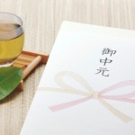 お中元の選び方、贈る時期、お礼状など、お中元のマナーを教えます。