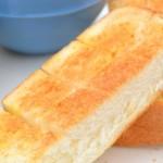 ガッテンで放送。普通のオーブントースターで高級トースター並のおいしさ!
