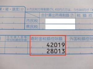 DSCF6719