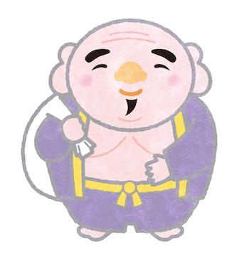 sitihuku_hotei