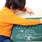3歳〜4歳におすすめの知育玩具をご紹介!早く始めないと差がつきますよ。