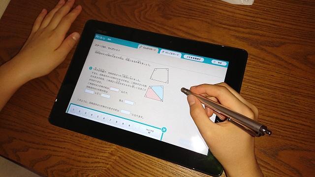 タブレット タブレット学習 効果 勉強 算数